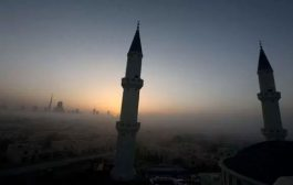 আধুনিক ইসলামি রাষ্ট্রের ধারণা