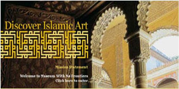মুসলিম বিশ্বের প্রাকৃতিক সম্পদ ও অর্থনৈতিক সম্ভাবনা