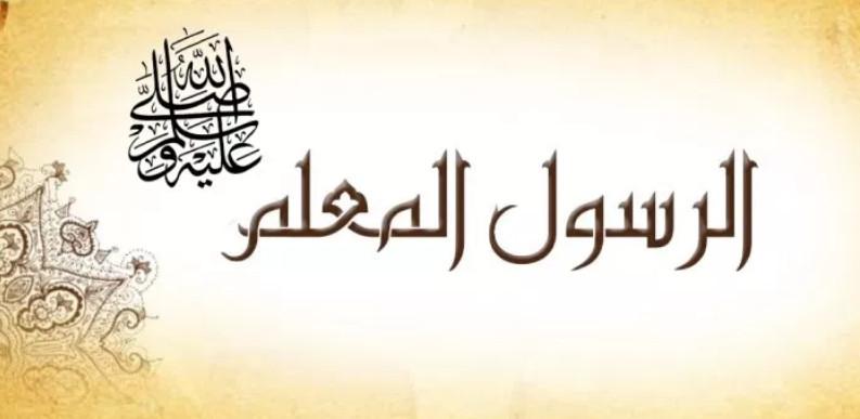 শায়খ নাসিরুদ্দীন আল-আলবানীর হাদীস গবেষণা: জনৈক লা-মাযহাবীর মূল্যায়ন