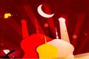 রবীন্দ্র প্রভাব বলয়ের বাইরে নজরুলেরস্বতন্ত্র ভূবন