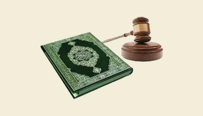 সম্পদে নারীর উত্তরাধিকার: ইসলামই দিয়েছে প্রাপ্তির নিশ্চয়তা