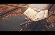 বিশুদ্ধ কুরআন তিলাওয়াতের গুরুত্ব ও ফযিলত