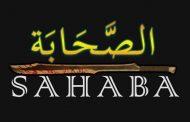 প্রিয় রাসুলের প্রিয় সাহাবি: হযরত তালহা ইবনে উবাইদুল্লাহ (রাযি.)