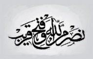 আফগানিস্তানে তালিবান আবার ফিরে আসছে!