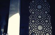 হাদীসের আলোকে তারাবীহ ও বিতর নামাযের সংখ্যা: ভিত্তিহীন গাণিতিক যুক্তি ও একটি পর্যালোচনা
