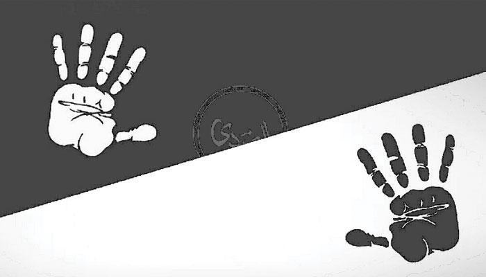 আমেরিকায় বর্ণবাদেরভয়ঙ্কর থাবা