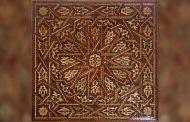 ইসলামী দৃষ্টিকোণে শিল্পের ভাস্কর্য: একটি দালিলিক বিশ্লেষণ