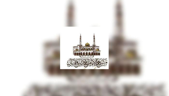 ইমাম আহমদ ইবনে হাম্বল (রহ.): আবু আবদুল্লাহ