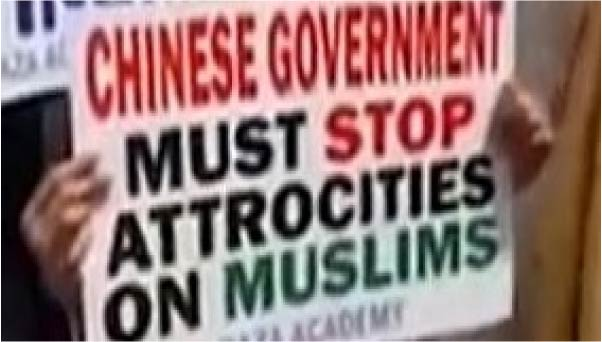 চীনের বন্দিশালায় উইঘুর মুসলিমদের ওপর নিষ্ঠুর নির্যাতনের ভয়ংকর তথ্য