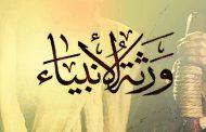 হযরত মাওলানা রহমাতুল্লাহ কাউসার নিজামী (রহ.): স্মৃতি ও স্মরণ!