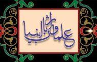 মুহাদ্দিস মাওলানা ছৈয়দ আকবর (রহ.): জীবন ও অবদান